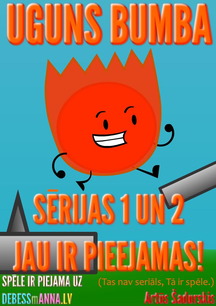 UgunsBumba Serija1un2 Posters